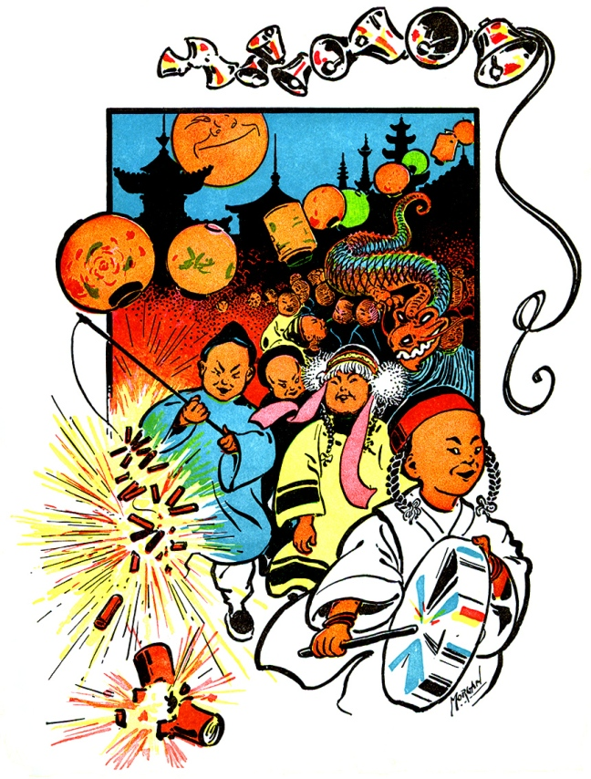 Illustration:  Chinese New Year from Kids of Many Colors